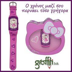 so true!  #graffitisa #graffiti #time #hellokittywatch #hellokitty #watch #hurt #purple #precious