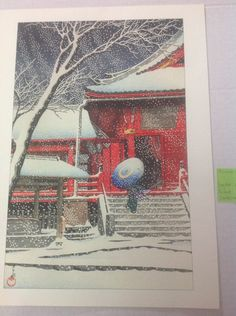 Japanese Woodblock Print on Heavy Cardstock , art , collection , decor , gift , man , woman , snow , winter , unique by patchandpeanut on Etsy