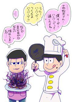おそ松さん  Osomatsu-san 十四松&トド松
