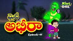 mighty abheera,mighty abheera for kids,migthy abheera animated series telugu,mighty abheera for children,mighty abheera series,abheera series for kids,abheera cartoon series,abheera animated series telugu,kids animated series in telugu,animated series in telugu,KidsOne series,KidsOneTelugu,animated series,kids animated series,toddlers animated series,new animated series 2019,KidsOne Telugu,telugu kathalu,telugu story,story for kids,kidsone telugu stoires Kids Nursery Rhymes, Rhymes For Kids, Story Story, Stories For Kids, Animation Series, Telugu, Toddlers, Cartoon, Activities