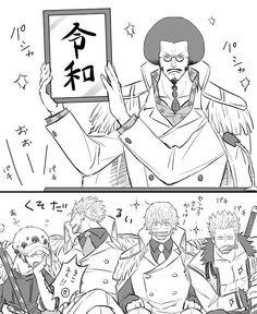 ケーイ (@kei_xyukikl) さんの漫画 | 16作目 | ツイコミ(仮) One Piece Meme, One Piece Funny, One Piece Comic, One Piece Fanart, One Piece Pictures, One Piece Images, Cartoon Movies, Cartoon Art, Manga Anime One Piece