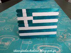 Ιδεες για δασκαλους: Ελληνική Σημαία από γλωσσοπίεστρα!