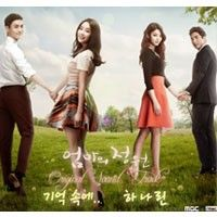 Mother's Garden OST Part. 3 | 엄마의 정원 OST Part. 3 - Ost / Soundtrack, available for download at ymbulletin.blogspot.com