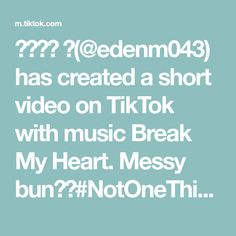 𝔼𝕕𝕖𝕟 𝕄(@edenm043) has created a short video on TikTok with music Break My Heart. Messy bun❤︎#NotOneThing #fyp #art #tutorials #hair #learnontiktok #cute Messy Bun, My Heart Is Breaking, Tik Tok, Art Tutorials, Create Yourself, Music, Hair, Messy Updo, Musica