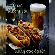 Good Night, Good Morning, Hot Dogs, Ethnic Recipes, Food, Nighty Night, Buen Dia, Bonjour, Have A Good Night