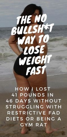 Weight Loss Tip From 43 Year Old Woman Who Lost 41 Pounds in 46 Days Without Diet or Exercise - Fit Mind Healthy Body Fast Weight Loss Diet, Weight Loss For Women, Easy Weight Loss, Weight Loss Program, Healthy Weight Loss, Losing Weight, All You Need Is, Help Me Lose Weight, Lose 20 Pounds