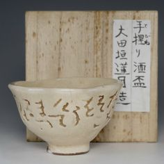 sake cups for sale - Page 1 Antique Pottery, Chawan, Tea Bowls, Ceramic Sculptures, Antiques, Tableware, Natural, Brown, Breakfast Nook