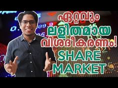 Most Easy Explanation of Share Market for Beginners Malayalam Learn Stock Market, Stock Market Investing, Investing Money, Saving Money, Initial Public Offering, Budget Planner, Earn Money Online, Make More Money, Finance Tips