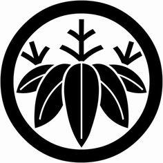 丸に篠笹(まるにしのざさ): Bamboo leaves