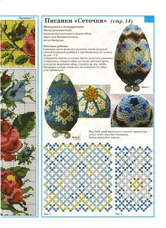 (4) Gallery.ru   Фото  24 - схеми вишиванок - vira-pagut 8bbc3b0336414