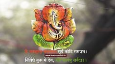 Ganesh Chaturthi Wishes, Ganesh Chaturthi Quotes,Status, Wallpapers and Ganpati Wishes, Ganpati Quotes Ganesh Chaturthi Quotes, Ganesh Chaturthi Status, Happy Ganesh Chaturthi Images, Jai Ganesh, Lord Ganesha, Shree Ganesh, Ganpati Quotes, Ganesh Aarti, Invitation Card Format