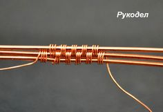Оплетки из проволоки в технике Wire Wrapping
