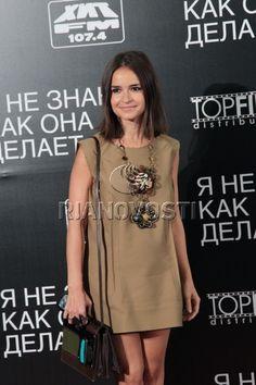 Miroslava Duma necklaces - Google Search