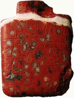 Babylonian Protective Amulet - c. 1000-600 BCE.