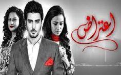 Aitraz Episode 13 on Ary Digital - 3 November 2015