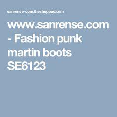 www.sanrense.com - Fashion punk martin boots SE6123