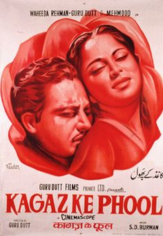 Old Movie Posters, Film Posters, Vintage Posters, Vintage Films, Bollywood Posters, Bollywood Cinema, Bollywood Photos, Hindi Movies Online, The Image Movie