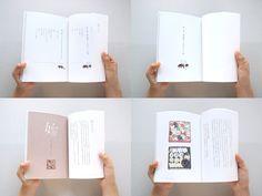 tegusu 「田舎暮らしは季節模様」書籍デザイン