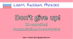 russian conversational phrases