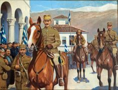155 ΕΙΣΟΔΟΣΤΗΣ ΕΛΛΗΝΙΚΗΣ ΣΗΜΑΙΑΣ ΣΤΑ ΙΩΑΝΝΙΝΑ Ww2 Uniforms, Military Uniforms, Hellenic Army, Army Drawing, In Ancient Times, Military History, World War Ii, Troops, Drawings