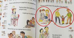 ΕΛΛΗΝΙΚΗ ΔΡΑΣΗ: Το πρώτο βιβλίο που απευθύνεται σε ελληνόπουλα για...