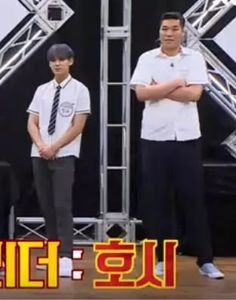 Jeonghan, Wonwoo, Seventeen Memes, Mingyu Seventeen, Meme Faces, Funny Faces, Diecisiete Memes, 17 Kpop, Aesthetic Japan
