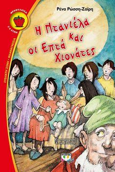Beautiful Stories, Comic Books, Comics, Children, Fictional Characters, Education, Young Children, Boys, Kids