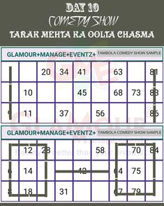 Event Management Company In Surat Sports Crossword, Teej Festival, Connect Online, Event Management Company, Kitty Games, Comedy Show, The Way You Are, Spelling, Wedding Planner