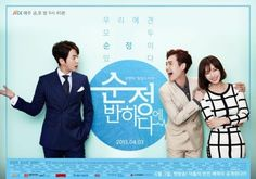 Currently Watching: Falling for Innocence