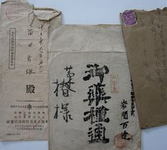 Japanese letters, envelopes, old/ by Donna Watson