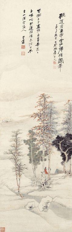 张大千:那山那水 <wbr>那故乡