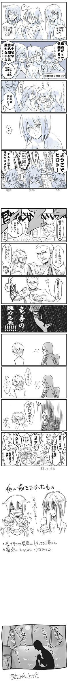 Non so il giapponese ma mi fa ridere comunque X''D