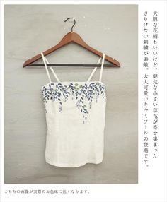 【楽天市場】【再入荷♪8月16日12時&22時より】「mori」夏の花刺繍のキャミソール:cawaii