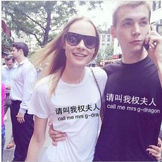 GDragon Slogan Tshirt