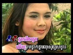 Thnorm Ey Thnorm - ថ្នមអើយថ្នម - Sin Sisamuth & Sothea - Karaoke - Khmer...