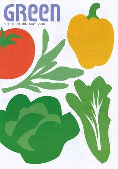 Hokuren Japan Agriculture on Behance Vegetable Illustration, Fruit Illustration, Food Illustrations, Graphic Design Illustration, Pinterest Instagram, Mural Art, Grafik Design, Zine, Wall Collage
