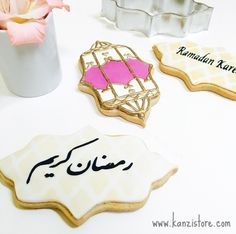 Ramadan cookie cutter - This cookie cutter set is a must have for celebrating Ramadan, Eid, and much more. Eid Cakes, Cupcake Cakes, Cupcakes, Ramadan Sweets, Ramadan Crafts, Cookie Box, Cookie Cutter Set, Royal Icing Cookies, Sugar Cookies