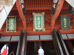 Three Mountains of Dewa / Yamagata prefer, Japan. English detail -> http://en.wikipedia.org/wiki/Three_Mountains_of_Dewa