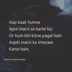 Pta nhi kue hum pagal hoty hai kisi k puchy . Shyari Quotes, Life Quotes Pictures, Hindi Quotes On Life, Hurt Quotes, Friendship Quotes, Diary Quotes, Pain Quotes, Crush Quotes, Poetry Quotes
