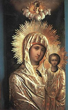 """Icon of the Mother of God """"Our Lady of Sitka"""" - Orthodox Church in America Religious Images, Religious Icons, Religious Art, Blessed Mother Mary, Blessed Virgin Mary, Catholic Saints, Catholic Art, Religion, Mary And Jesus"""