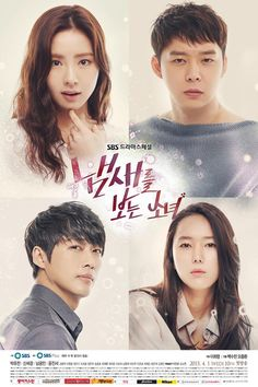 """""""The Girl Who Sees Smells"""" Official Posters 