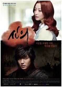 Faith (2012, SBS). Starring Kim Hee-sun, Lee Min-ho, Ryu Deok-hwan, Park Se-Young, and Yu Oh-seong.