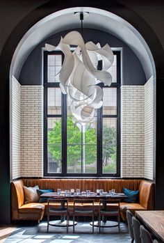 Interior Design Addict: Jason Keen Photography / Detroit Architectural Photographer - DETROIT FOUNDATION HOTEL / PORIS | Interior Design Addict #restaurantdesign