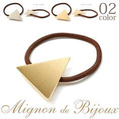 【楽天市場】ヘアアクセサリー レディース 激安 300円 アクセサリートライアンプル プレート ヘアゴム[Mignon de Bijoux][ミニョンドゥビジュー]:Mignon de Bijoux