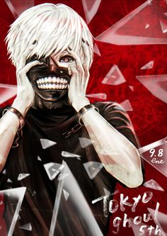 Eye Patch - Tokyo Ghoul ~ DarksideAnime