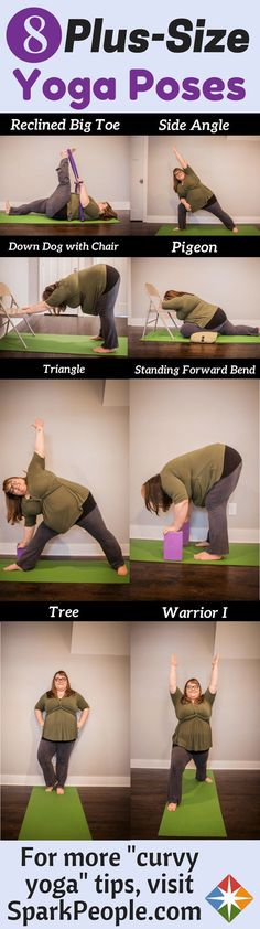 You're NOT Too Heavy for Yoga!  I found this article on Spark People and pinned it so I can try some yoga stretches myself. Admire this lady going after something she wanted to do & making it work for her!