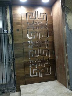 Custom Made Ms Laser Cut Door Grill For A Residential