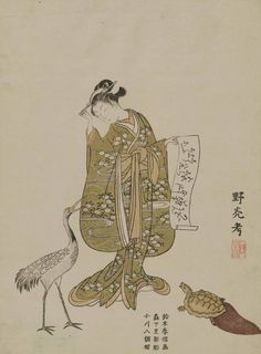 """""""Young Woman Holding a Scroll, with Turtle and Crane"""".  Woodblock print, 1766, Japan, by artist Suzuki Harunobu"""