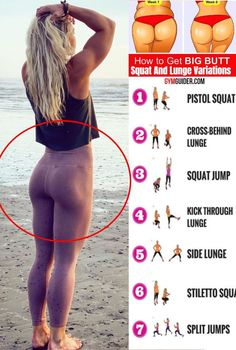 Squat Workout, Toning Workouts, Fun Workouts, Workout Regimen, Squats And Lunges, Side Lunges, Jump Squats, Body Weight, Workout Videos