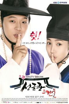 Sungkyunkwan Scandal (Korean). This drama made me fall in love with Hanbuks...i really want one now. (Also I would not have been able to watch with drama without watching Goong first and getting use to the clothing)